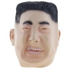 Maschera Kim Jong-Un