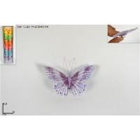 Farfalla c/pinzetta 6,5x10 cm - col ass
