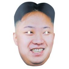 Maschera Kim Jong-Un in carta